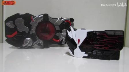 绝望的终点是…… 假面骑士ZERO-ONE DX 亚克驱动器