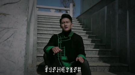 阿西阿布《永远的情歌》MV首发