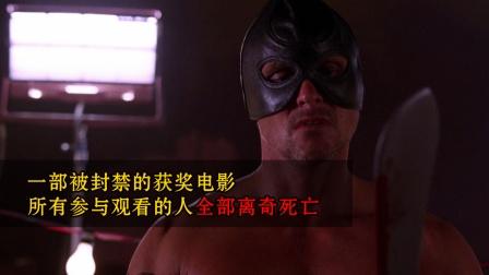 小涛讲电影:7分钟带你看完美国恐怖电影《香烟烙印》