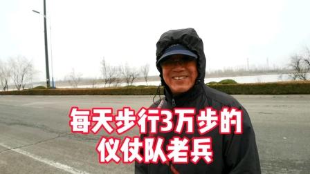 每天步行3万步的解放军仪仗队老兵