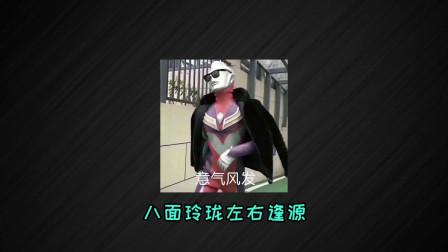 Among us:我的队友怎么都是快男(上)
