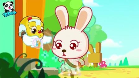 宝宝巴士:嘟嘟拿出神奇喷雾,兔子变成隐形兔子了
