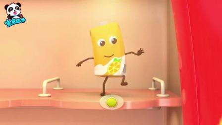 宝宝巴士:汉堡在跳舞,他是最美味的汉堡,大家快来品尝呀