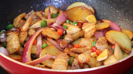 土豆这样做太香太下饭了,简单一做好看又好吃,咬一口越嚼越香