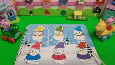 乔治把小雪人的帽子都戴错了。