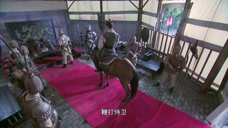 殷盖好大的胆子,敢骑马闯帐口出狂言,不料被韩信当众问斩!