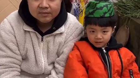 欢乐童年:爸爸和宝贝的帽子究竟是什么