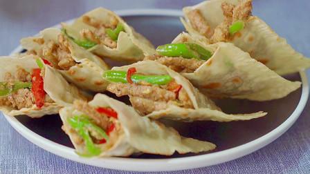炒一盘黑椒牛柳,用饺子皮做几个口袋饼,简单又美味