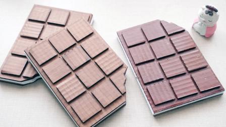 废旧纸板DIY巧克力小本子,看起来超有食欲,步骤也简单!