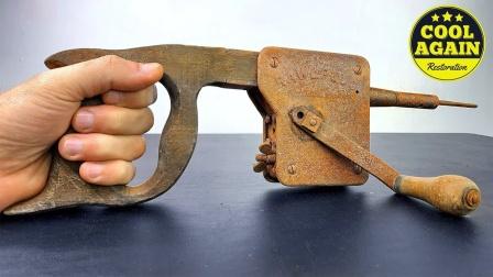修复1930年的人力锤钻,这是我见过的最酷的工具!