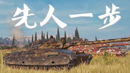 坦克世界 快马CS63 粗中有细