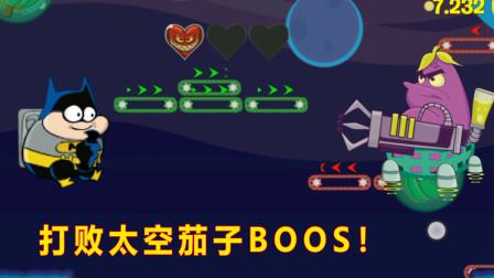贪吃甜甜圈08:吃掉太空上的甜甜圈,成功打败了太空茄子!