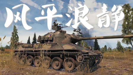 坦克世界 不开炮的速射手 开炮就没有