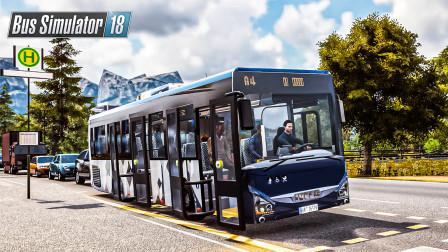 巴士模拟18 #112:这次方向盘没问题了?试玩10米8的依维柯CrosswayLE   Bus Simulator 18