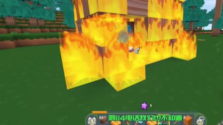 迷你世界:二狗子和狗蛋烤猪肉吃,结果把怪物给烤出来了