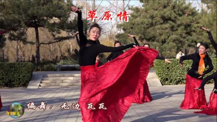 玲珑广场舞《草原情》,小红老师即兴发挥的出场太精彩、太震撼了
