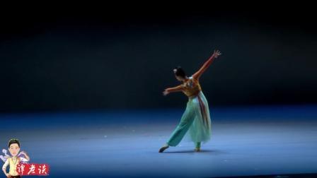 桃李杯古典舞独舞《天涯共此时》