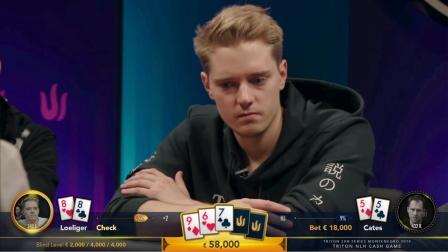 预告片 了心德州扑克 前沿技术追踪 第二季 第一集