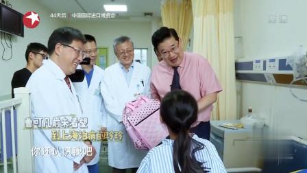 我们在行动:曹可凡前来看望到上海治疗的小朋友,网友:感动!