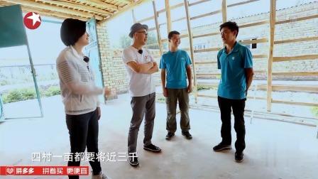 我们在行动:陈蓉组到另一家村民推荐小拱棚技术!能否成功?