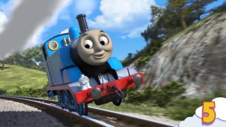 托马斯和朋友的小故事 五大精彩时刻之跳跃