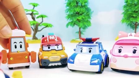 玩具小汽车撞车了大家一起来救援