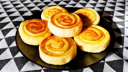 发面饼好吃做法是关键,洪洋用牛奶来和面,外脆里软层次多,真香