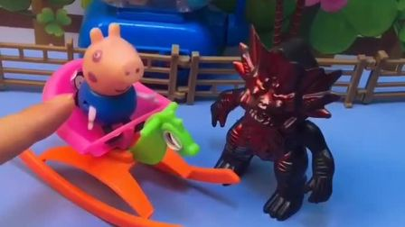 怪兽来找乔治搭讪,这也太过分了