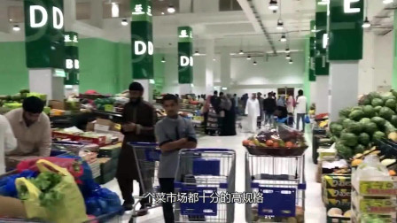 迪拜到底多富裕?看到他们的菜市场,网友:想象不到!