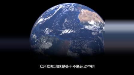 """地球""""自转""""速度有多快?为何人类毫无感觉?看完太震撼了!"""
