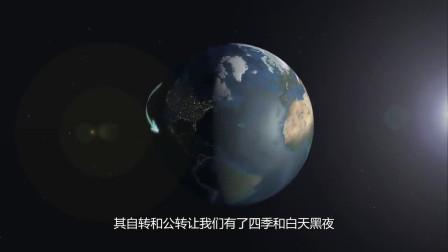地球如果突然反向转动,会发生什么,人类还能支撑多久?