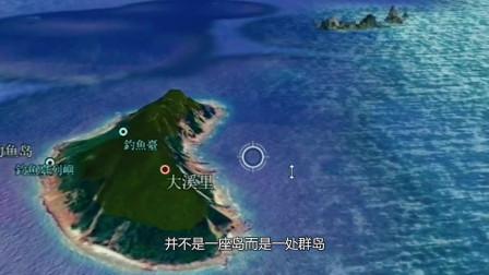钓鱼岛其实不是一座岛?看完终于明白了,这么多年的地理课白上了