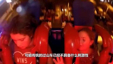 """过山车中途""""断裂""""有多吓人?游客吓到崩溃,看完你敢挑战吗?"""