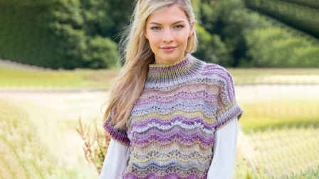 分享凤尾花样的编织方法,织成段染背心很时尚,大家都喜欢