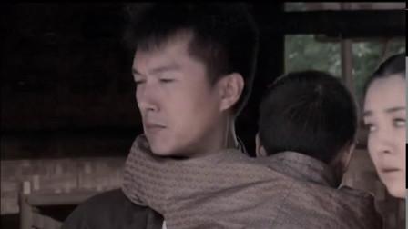 维淑和孩子被抓,济邦一人前去营救,怎料被国军来了个瓮中捉鳖!