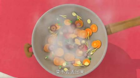 《宝宝巴士》奇奇你的炒锅真的好厉害,炒出的菜又香又好吃!