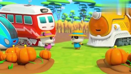 《宝宝巴士》奇奇和小火车捉迷藏,谁能先找到小火车呢