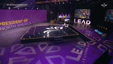 【领袖峰会】2021 LEAD 圓桌論壇《婕斯品牌的領導競爭優勢》