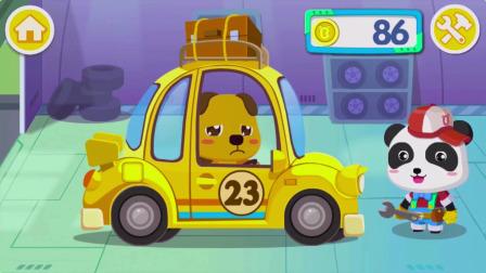 宝宝巴士:奇奇把小猴的车子装饰的很酷,帮小狗检查车子