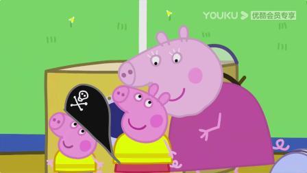 小猪佩奇:猪奶奶给佩奇和乔治穿上救生衣,佩奇喜欢把船开的很快
