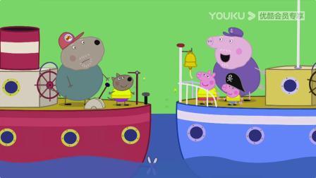 小猪佩奇:猪爷爷和狗爷爷是最好的朋友,佩奇让猪爷爷先道歉