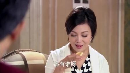 因为爱情有奇迹:天雅给齐霁送喜饼,天雅是太心机,让齐霁不开心!