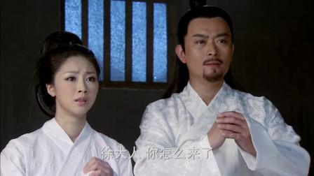 徐大人忍痛割爱,为保薛家一条血脉,用自己儿子和薛勇孩子交换