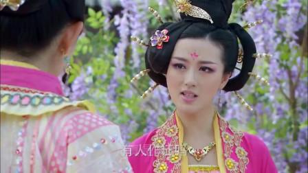 李显为女人要杀大元帅薛刚,九环公主略施小计让赵美人主动求情
