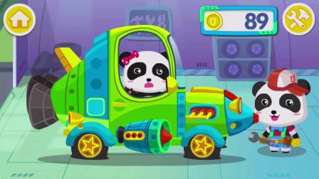 宝宝巴士:奇奇帮妙妙的车子换了新轮胎,帮小猴清洗车子