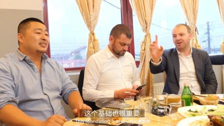 巴尔干半岛107集:塞尔维亚当地人讲述自己为什么学中文