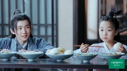 王源的厨艺惊人,师傅馋的要命偏装模做样,下一秒直接打脸