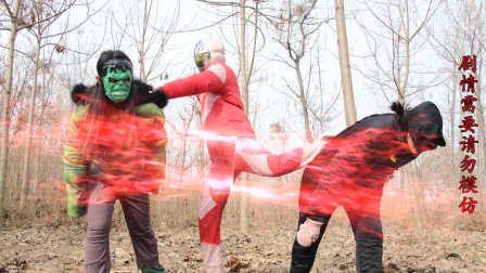 奥特曼真人版:迪迦精神分裂时好时坏,绿巨人和蝙蝠侠能否制服他