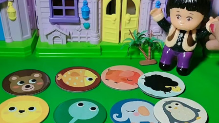 智趣玩具故事:幼儿园放学了,嘟嘟让动物来接宝宝了