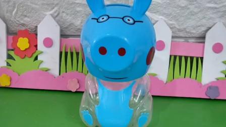 智趣玩具故事:乔治弄坏了姐姐的作业,还有猪妈妈的作业